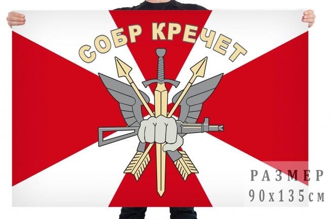 "Флаг СОБР ""Кречет"""