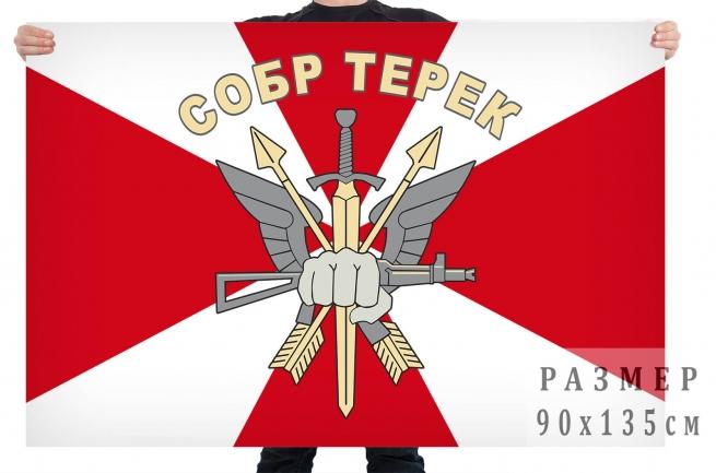"""Флаг СОБР """"Терек"""""""