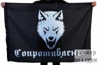 Флаг «Сопротивление»