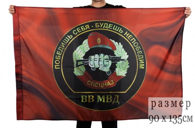 Флаг Спецназа