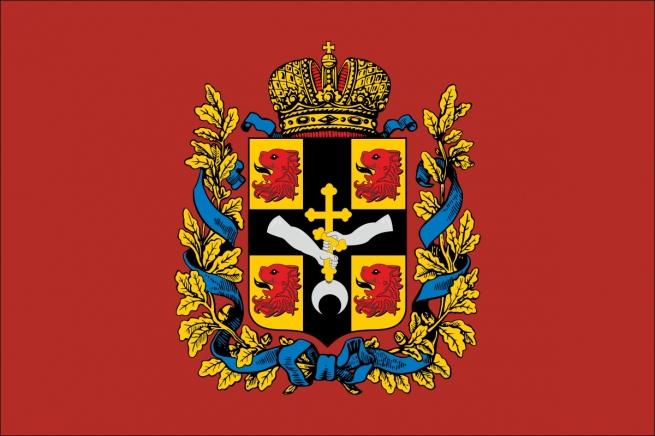 Флаг Тифлисской губернии