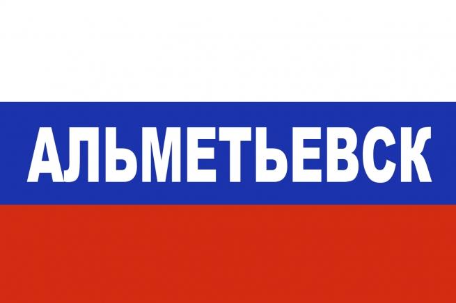 Флаг триколор Альметьевск
