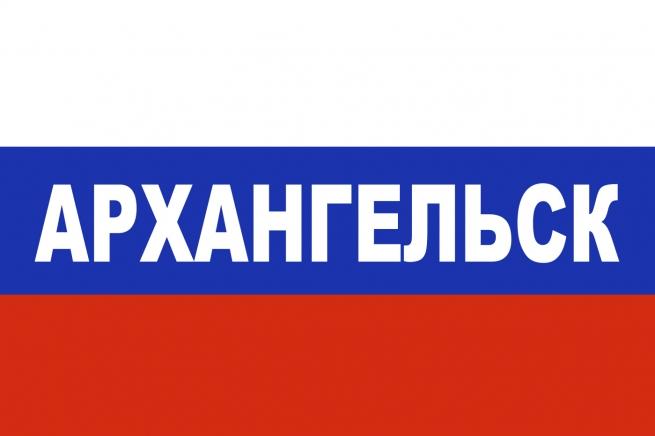 Флаг триколор Архангельск