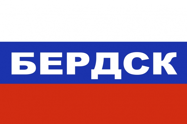 Флаг триколор Бердск