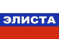 Флаг триколор Элиста