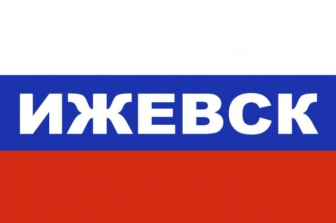 Флаг триколор Ижевск