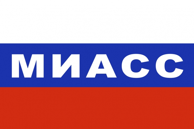 Флаг триколор Миасс