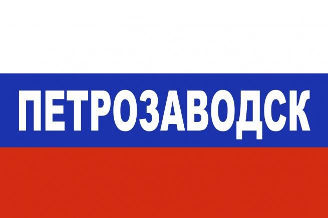 Флаг триколор Петрозаводск