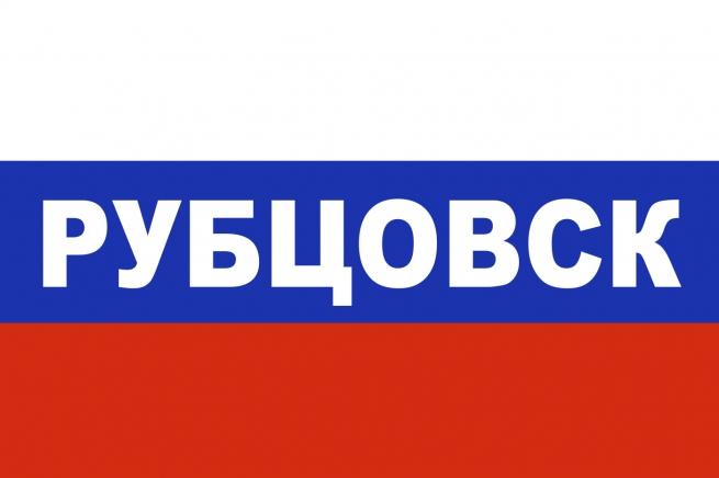 Флаг триколор Рубцовск