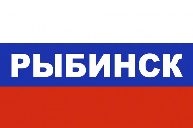 Флаг триколор Рыбинск