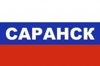 Флаг триколор Саранск