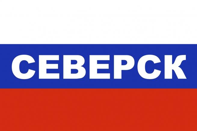 Флаг триколор Северск
