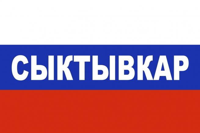 Флаг триколор Сыктывкар