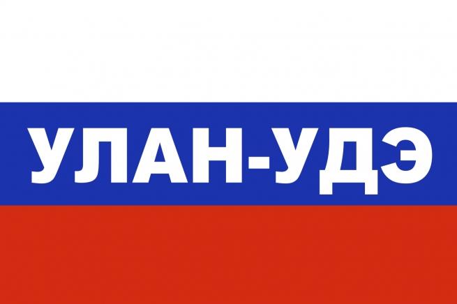 Флаг триколор Улан-Удэ