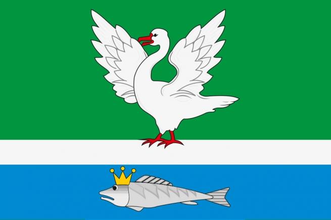 Флаг Убинского района