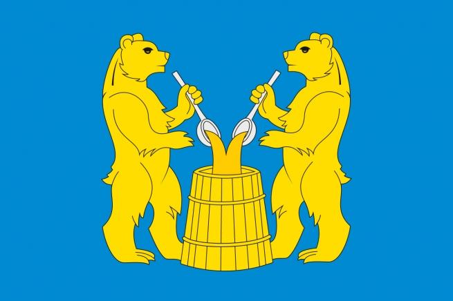 Флаг Устьянского района