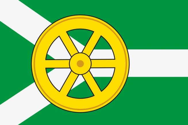 Флаг Узловского района