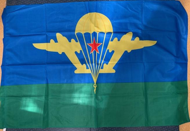 Флаг ВДВ СССР желтый купол (на сетке)
