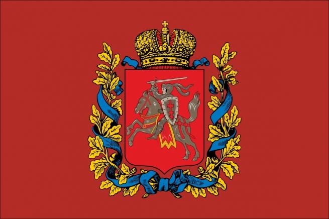 Флаг Виленской губернии