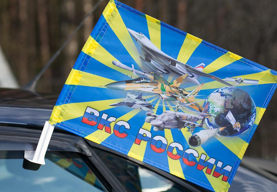 Заказать флаг ВКС РФ на выгодных условиях с доставкой по всей стране