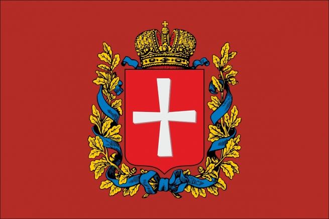 Флаг Волынской губернии