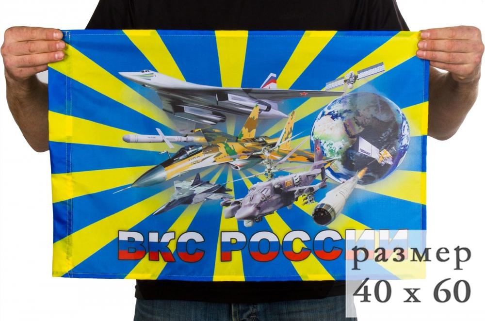 """Флаг """"Воздушно-космические силы"""" по символической цене"""