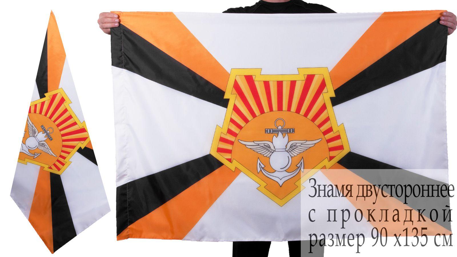 Флаг ВВО РФ - купить онлайн