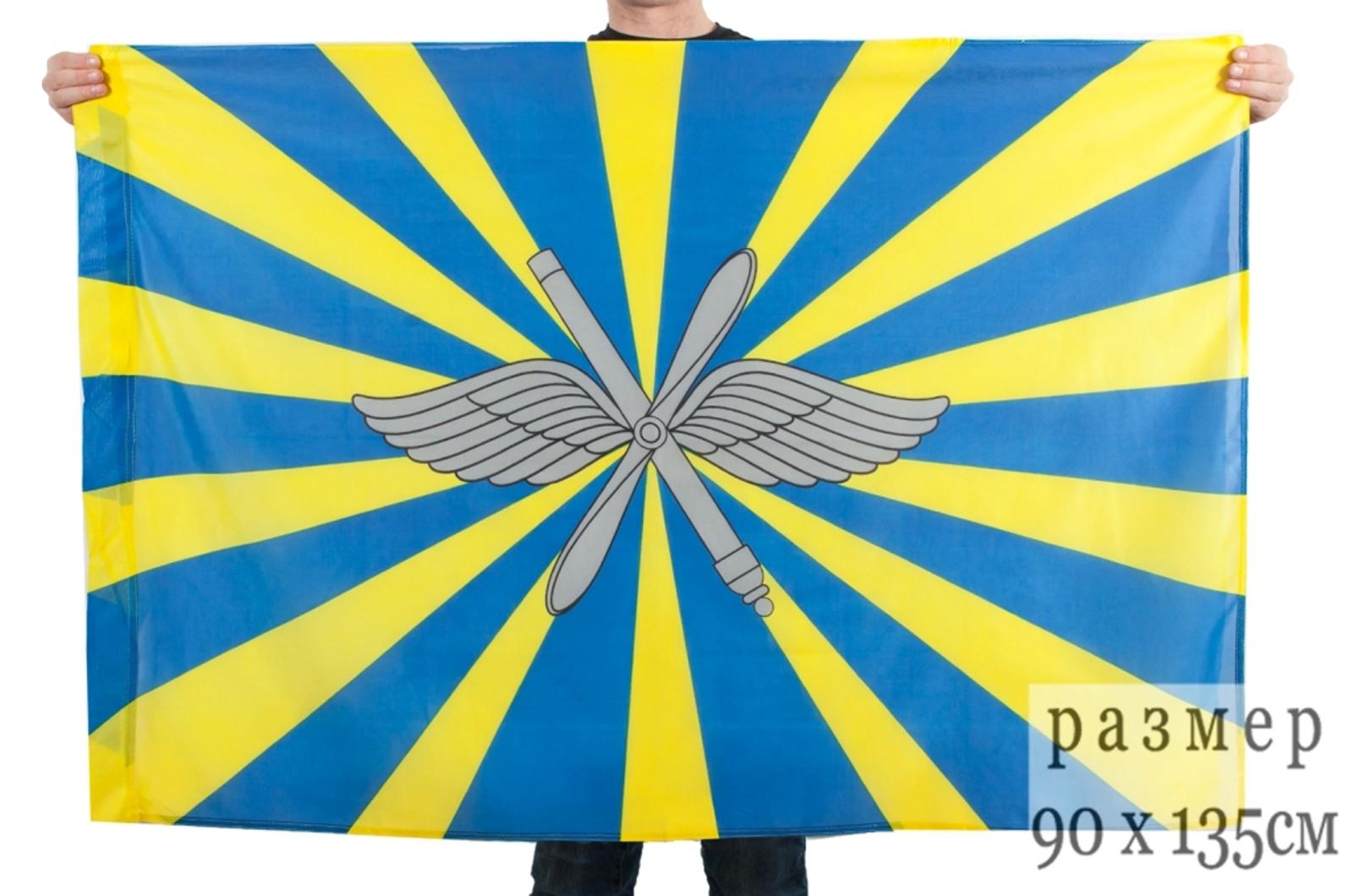 Флаг ВВС РФ (на сетке)