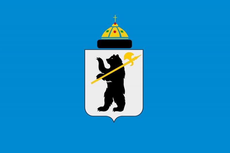 Флаг Ярославля в различных вариантах размера доступен в интернет-военторге Военпро