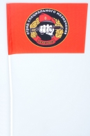 Флажок «33 отряд спецназа ВВ Пересвет»