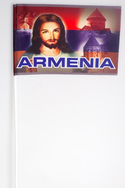 Флажок на палочке «Армения Иисус»