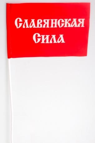Флажок на палочке «Славянская сила»