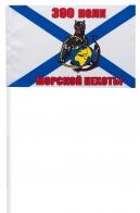 Флажок 390-го полка Морской пехоты