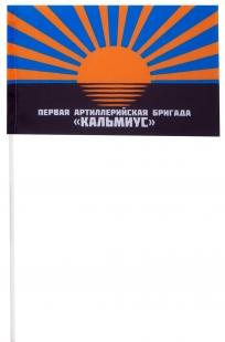 """Флаг первой артиллерийской бригады """"Кальмиус"""""""