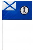 Флажок гидрографических судов (катеров) Военно-Морского Флота