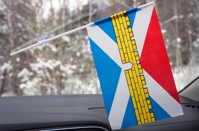 Флажок Крымска в машину