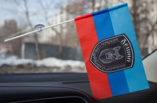 """Флаг батальона ЛНР """"Леший"""""""