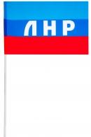 Флажок ЛНР на палочке