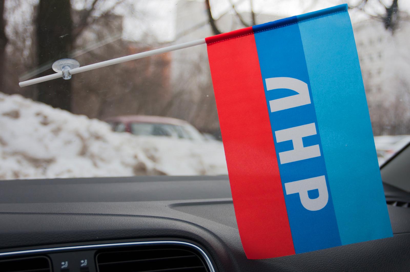 Флажок ЛНР в машину