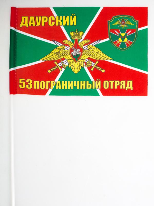 Флажок на палочке «Даурский погранотряд»