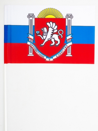 """Российский флаг """"Крым - это Россия"""""""