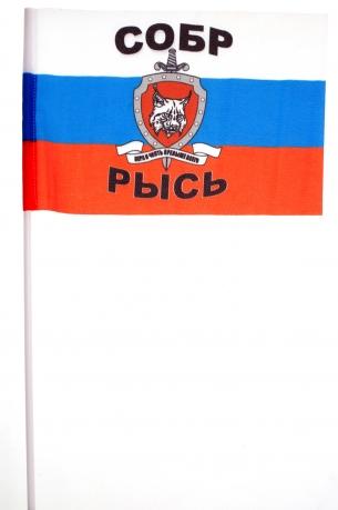 Флажок на палочке СОБР «Рысь»
