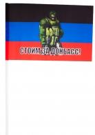 Флажок Донбасс