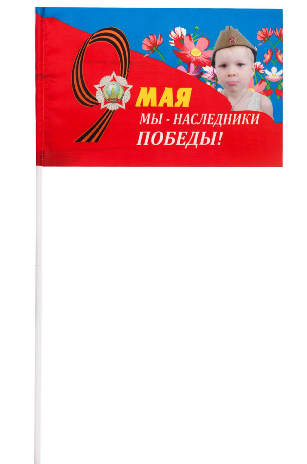 """Флажок """"Наследие Победы"""" на палочке"""