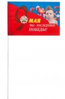 """Флажок """"Наследие Победы"""""""
