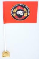 Флажок Спецназа ВВ 33 ОСН Пересвет
