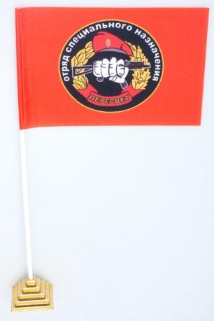 Флажок настольный Спецназа ВВ 33 ОСН Пересвет