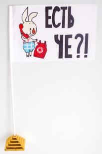 Флаг «Есть чё?»