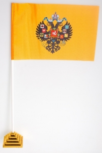 Флаг «Имперский штандарт»