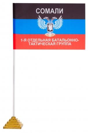 """Флажок настольный группы """"Сомали"""""""